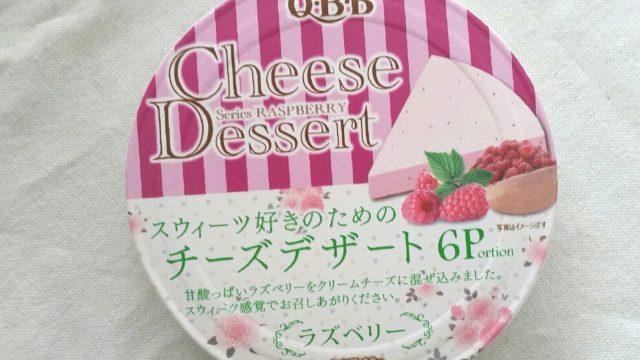 妊婦 クリーム チーズ
