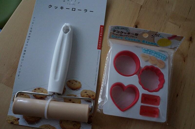 セリアのクッキー型とクッキーローラー