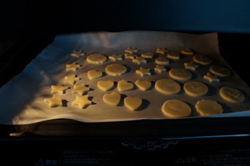 セリア クッキーミックス粉