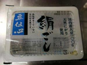 生活クラブ 絹豆腐 サンプル