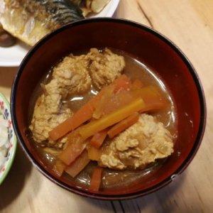 長生き味噌汁 豆乳みそのお団子スープ