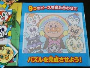新幹線にもっていったおもちゃ