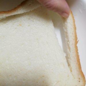 パンの耳をカリカリに美味しく焼く方法